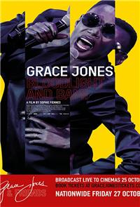 Grace Jones: Bloodlight and Bami (2017) Poster