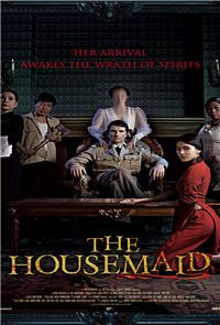 The Housemaid (2016) 1080p Poster