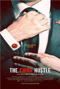 The China Hustle (2018) Poster