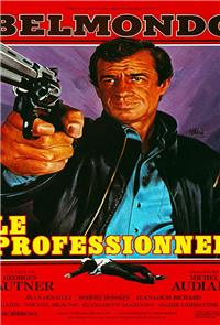 The Professional (1981) Poster
