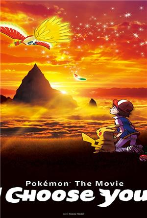 Download Yify Movies Pokemon The Movie I Choose You 2017 1080p