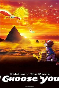 Pokémon the Movie: I Choose You! (2017) 1080p Poster
