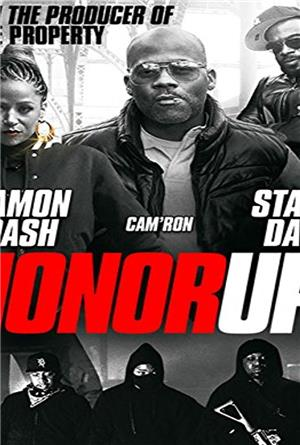 Honor Up (2018) Poster