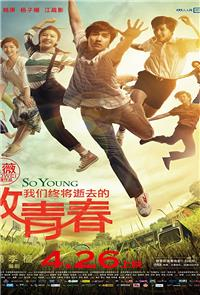 So Young (2013) 1080p Poster