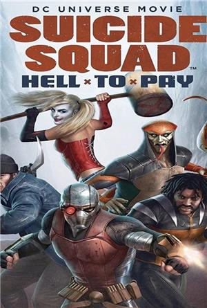 Suicide Squad: Hell to Pay (2018) 1080p Poster
