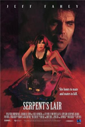 Serpent's Lair (1995) Poster