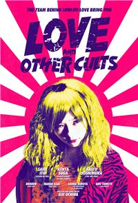 Love And Other Cults (2017) 1080p Poster