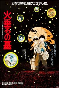 Grave of the Fireflies (1988) Poster