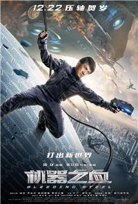 Bleeding Steel (2017) 1080p Poster