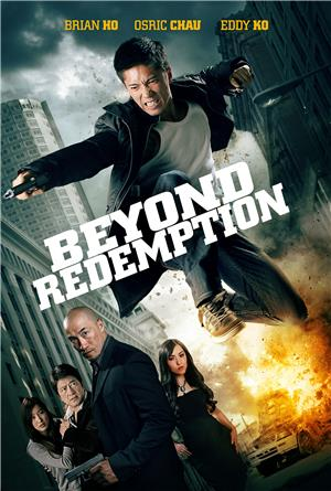 Beyond Redemption (2016) Poster