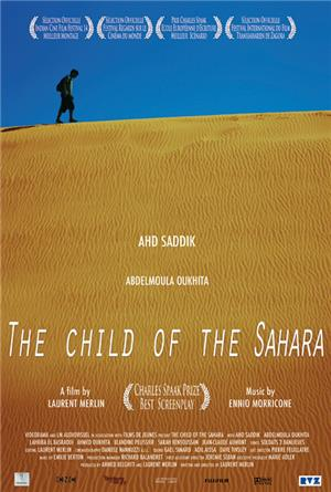 The Child of the Sahara (2015) Poster