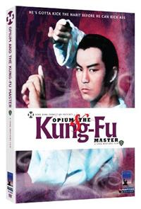 Opium and the Kung Fu Master (1984) Poster