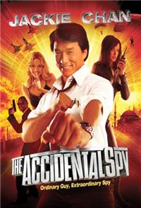 The Accidental Spy (2001) Poster