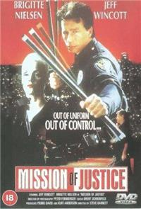 Mission Of Justice (1992) Poster
