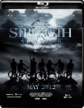 Strength in Numbers (2011) 1080p Poster