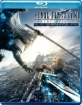 Final Fantasy VII Advent Children DIRECTORS CUT (2005) Poster