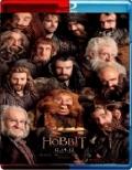 The Hobbit: An Unexpected Journey (2012) 3D Poster