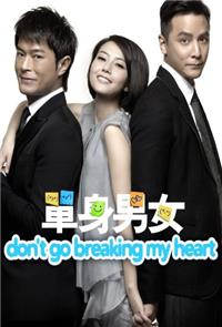 Don't Go Breaking My Heart (2011) Poster