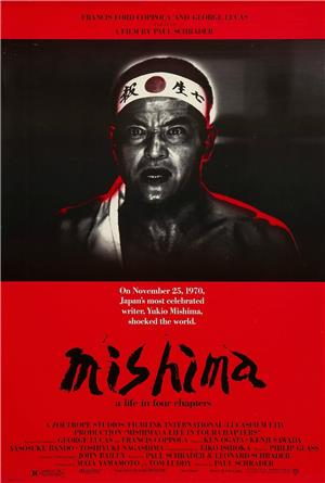Mishima: A Life in Four Chapters (1985) Poster
