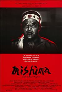 Mishima: A Life in Four Chapters (1985) 1080p Poster