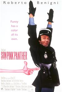 Son of the Pink Panther (1993) Poster