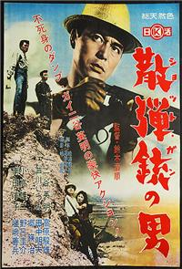 The Man with a Shotgun (1961) Poster