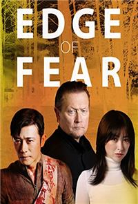 Edge of Fear (2018) 1080p Poster