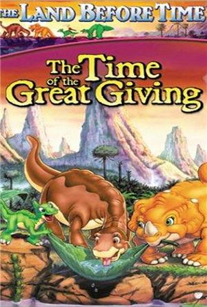 The Land Before Time III: The Time of the Great Giving (1995) Poster