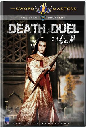 Death Duel (1977) 1080p Poster