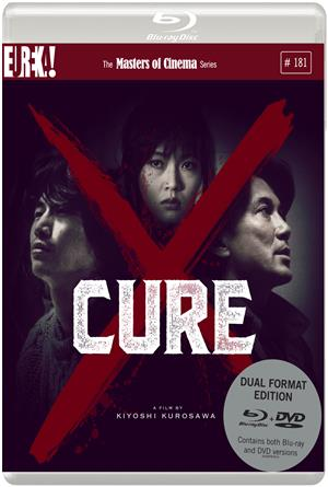 Cure (1997) Poster