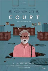 Court (2015) 1080p poster