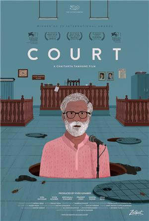 Court (2015) Poster