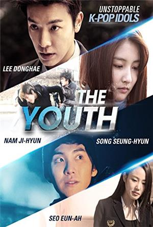 The Youth (2014) Poster