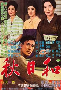 Late Autumn (1960) Poster