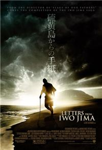 Letters from Iwo Jima (2006) Poster