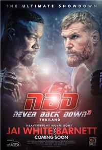 Never Back Down: No Surrender (2016) Poster