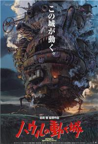 Howl's Moving Castle (2004) 1080p Poster