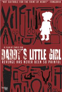Daddy's Little Girl (2012) Poster