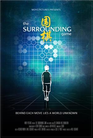The Surrounding Game (2016) 1080p Poster