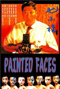 Painted Faces (1988) 1080p Poster