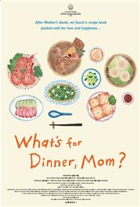 What's for Dinner, Mom? (2016) 1080p poster