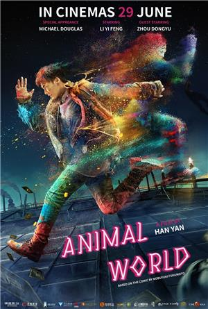 Animal World (2018) Poster