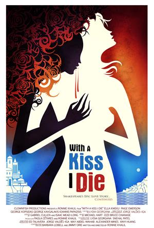 With A Kiss I Die (2018) Poster