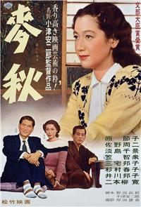 Early Summer (1951) poster