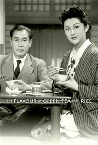 The Flavor of Green Tea Over Rice (1952) Poster