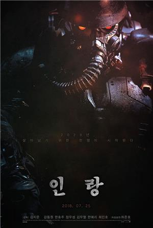 Illang: The Wolf Brigade (2018) 1080p Poster
