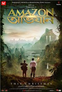 Amazon Obhijaan (2017) 1080p Poster