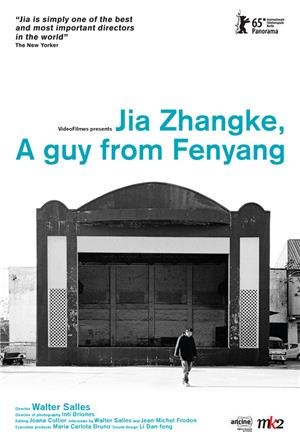 Jia Zhangke, A Guy from Fenyang (2014) Poster
