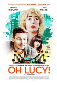 Oh Lucy! (2018) Poster