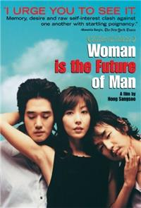 Woman Is the Future of Man (2004) 1080p Poster